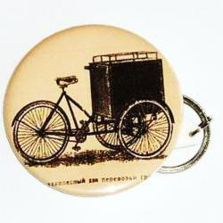 Mens keychain Antique bike